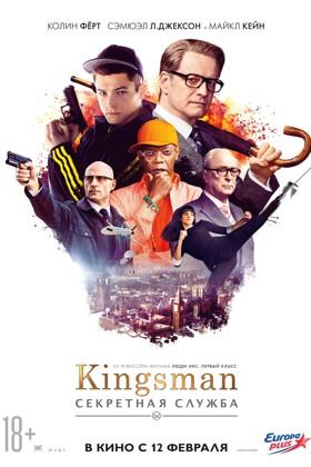 kingsman секретная служба смотреть онлайн 720 hd